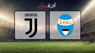 مشاهدة مباراة يوفنتوس وسبال بث مباشر بتاريخ 28-09-2019 الدوري الايطالي