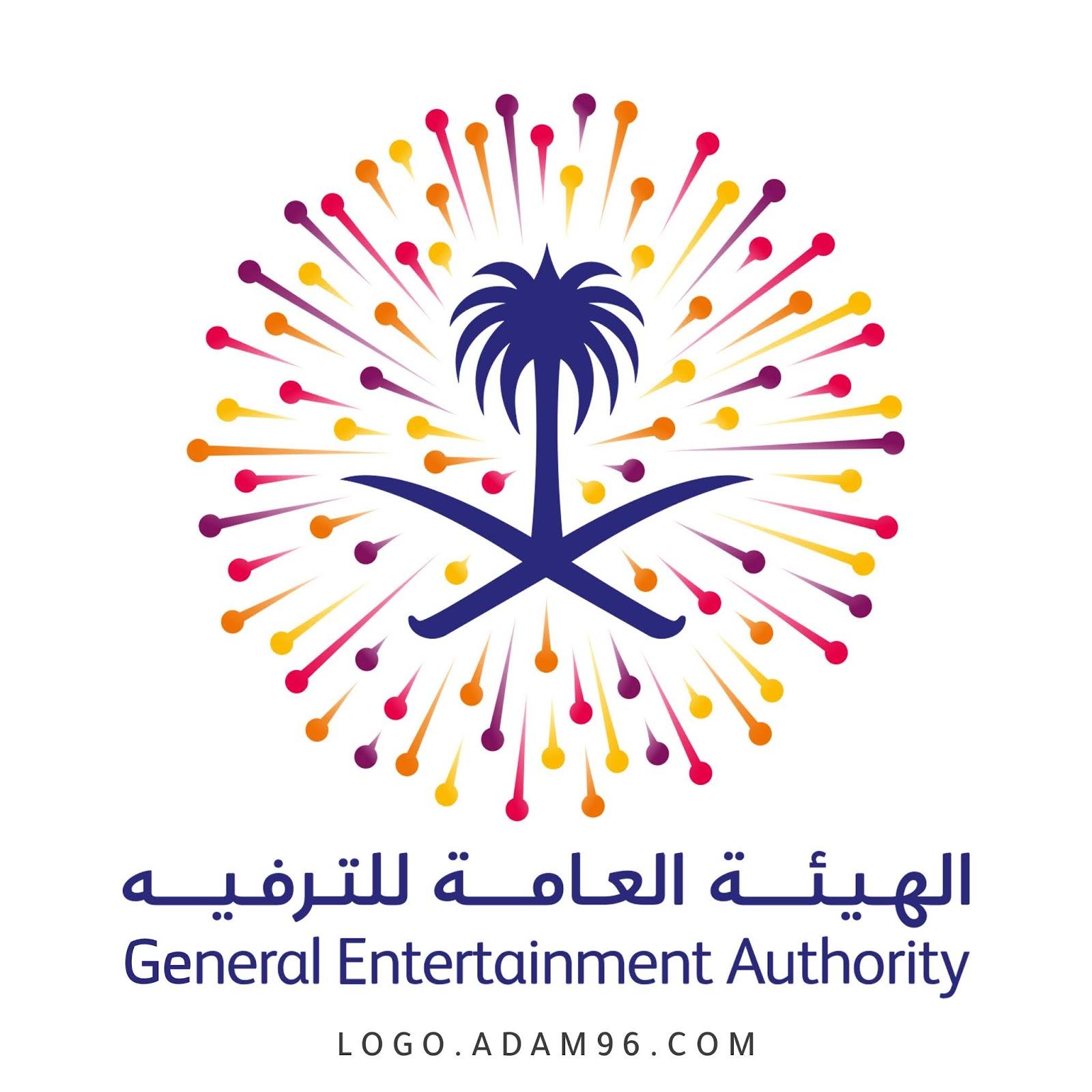 تحميل شعار الهيئة العامة للترفيه السعودية png