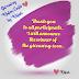 Giveaway Bulan Cinta by Dilah Telah Tamat