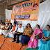 स्वामी विवेकानंद जयंती समारोह के अवसर पर किया गया एकल अभियान स्कूल द्वारा कार्यक्रम।