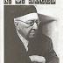 В.Ю.Завьялов. Теории личности, персонология и персонализм