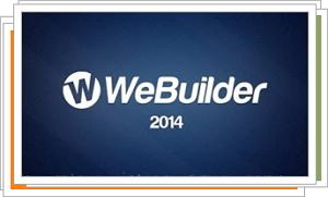 Blumentals WeBuilder 2014 [DISCOUNT: 20% OFF] 12.2.0.150 Download