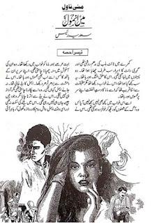 Mein Anmol Part 3 (Mini Novel) By Sadia Raees