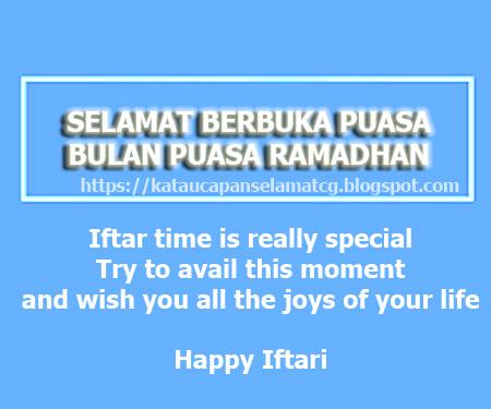 Ucapan Selamat Berbuka Puasa Ramadhan Dalam Kata Kata Menunggu Buka