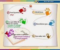 http://www.ceiploreto.es/sugerencias/tic2.sepdf.gob.mx/scorm/oas/esp/tercero/05/intro.swf