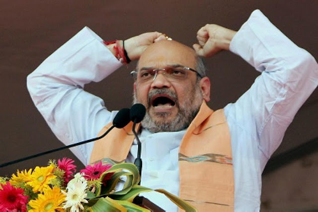 BJP News