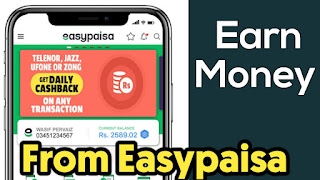 How To Get 15Rs Cashback Daily On Easypaisa 2020