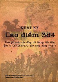 Nhật Ký Cao Điểm 384 - Dương Văn Minh