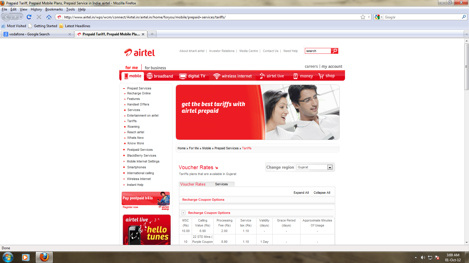 Airtel Plan Airtel Gsm Ussd Code Totally About Hacking N Information