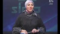 برنامج جراب حواء مع ميار الببلاوي 5- 12-2016