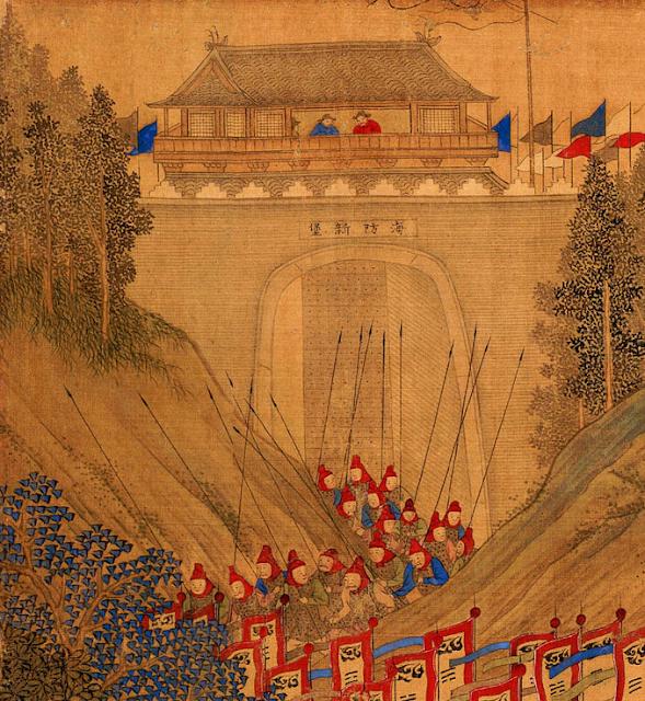 Ming Chinese Pikemen