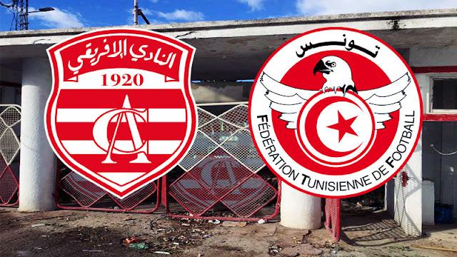 الجامعة التونسية لكرة القدم تتكفل بالمسار الإنتخابي لـ النادي الإفريقي