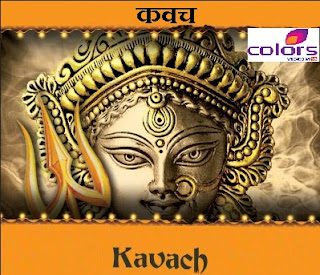 Kavach in Hindi Serial Upcoming Colors Tv  Wiki Story,Cast,Promo,Title Song,Timing