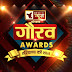 India News Haryana Gaurav Awards 2018