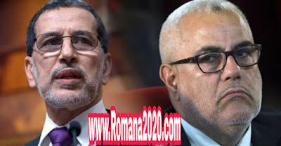 أخبار المغرب رئيس الحكومة السابق بنكيران يدعو العثماني لمغادرة رئاسة الحكومة