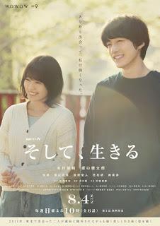 Sinopsis And, Live (J-Drama 2019) Rilis, Review dan Daftar Pemain Drama Jepang
