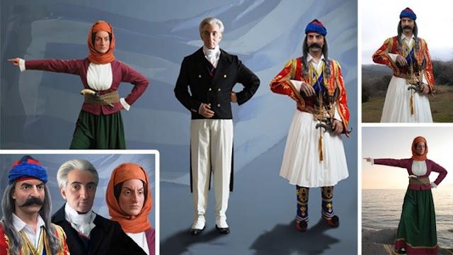 Ο Θ. Κολοκοτρώνης και η Μπουμπουλίνα σε μουσείο κέρινων ομοιωμάτων