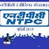NTPC Engineer Online Form 2019 Date 07 August 2019
