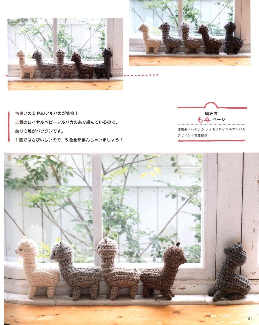 CROCHET PATTERN: Llama Amigurumi Plush | Puntos básicos de ... | 1080x861