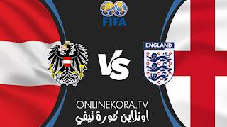 مشاهدة مباراة إنجلترا والنمسا القادمة بث مباشر اليوم 02-06-2021 في مباريات ودية