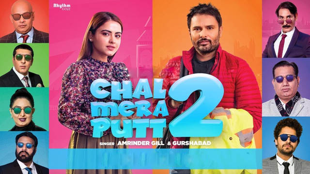 Chal Mera Putt 2 Full Movie Download Filmywap