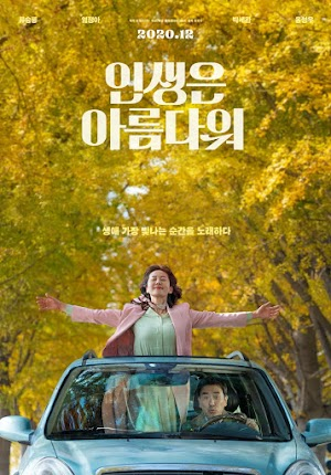 Sinopsis Movie Korea : Life Is Beautiful 2021