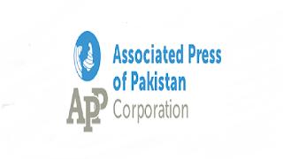 www.app.com.pk Jobs 2021 - Associated Press of Pakistan Corporation APP Jobs 2021 in Pakistan