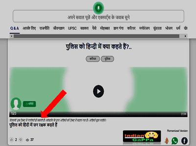 Police-को-हिंदी-में-क्या-कहते-हैं,पुलिस-को-हिंदी-में-क्या-कहते-हैं, police-ko-hindi-me-kya-kahte-hain,police-ko-hindi-mein-kya-kehte-hain,police-ko-hindi-me-kya-kehte-hain,police-ko-hindi-mein-kya-kahate-hain,police-in-hindi,police-meaning-in-hindi