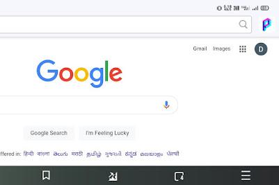 Computer Se Google Drive Kaise Use Kare