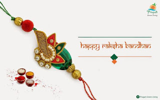 Rakhi Wallpapers