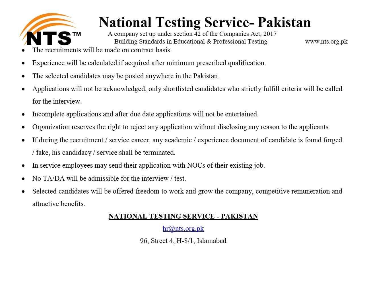 National Testing Service (NTS) - Pakistan Jobs 2021
