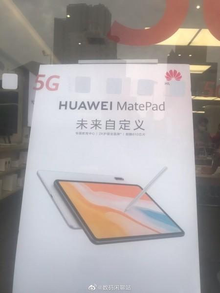 Spesifikasi Huawei MatePad, Desain dan Warna Terungkap Melalui Bocoran Poster