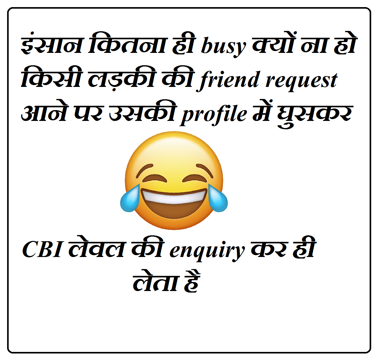 200 Funny Whatsapp Status ज आपक हसन पर