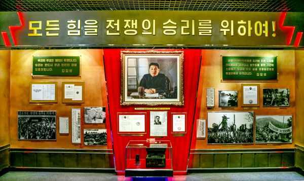 Korean Revolution Museum