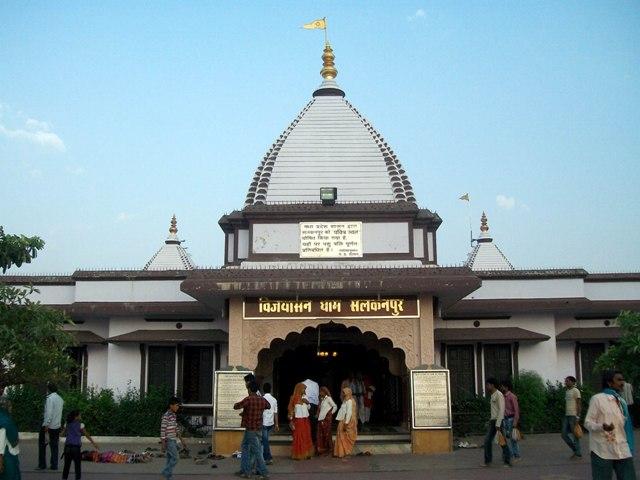 Bijasan Mata Temple