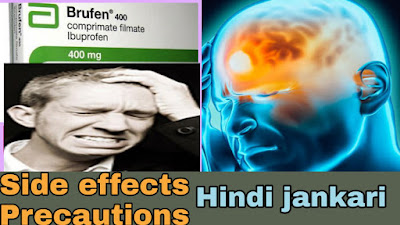 ibuprofen400,ibuprofen tablet use, side effects Hindi mibuprofene.