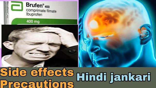ibuprofen400,ibuprofen tablet use, side effects Hindi mibuprofene.