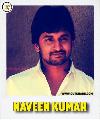 Naveen Kumar is the real name of Nani