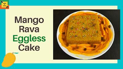 Mango Rava Eggless Cake | सूजी और आम से केक बनायें बिना अंडे के