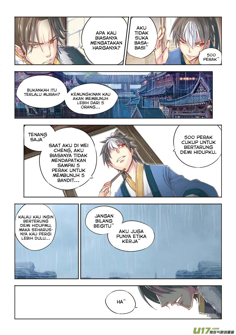 Jiang Ye Chapter 12