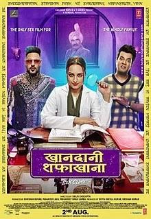 Khandaani Shafakhana (2019) Hindi Full Movie Mp4 Download mp4moviez