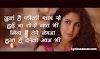 Chashni चाशनी Lyrics : Bharat | Abhijeet Srivastava Feat Salman Khan