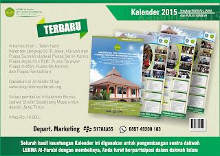 Al-Farabi Launching Kalender Terlengkap