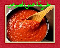 How to make the sauce