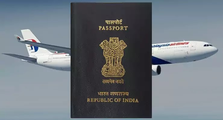 How to get an Indian Passport--Complete Guide.