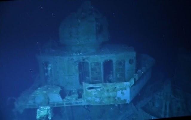 Οι πρώτες εικόνες από το βαθύτερο ναυάγιο του κόσμου