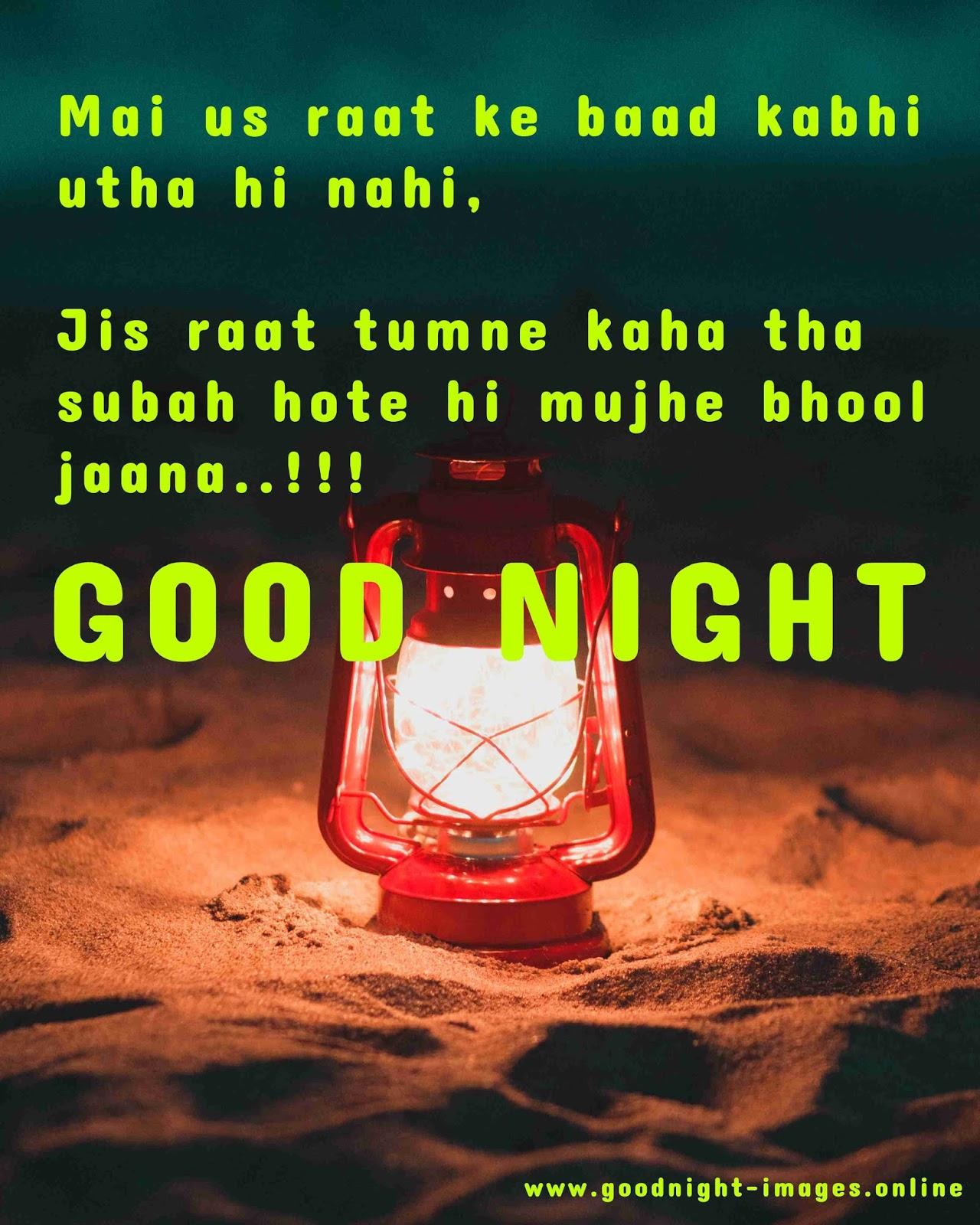100+ Good Night Shayari For Lover | Download Best Good Night