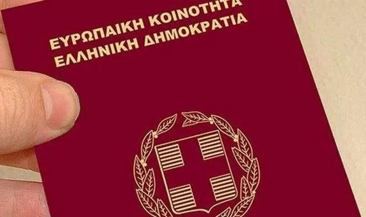 ΑΠΙΣΤΕΥΤΟ… Πουλάνε «στεγνά» πλαστά ελληνικά διαβατήρια στο youtube! (βίντεο)