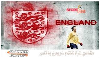 مشاهير كرة القدم: غوردون بانكس