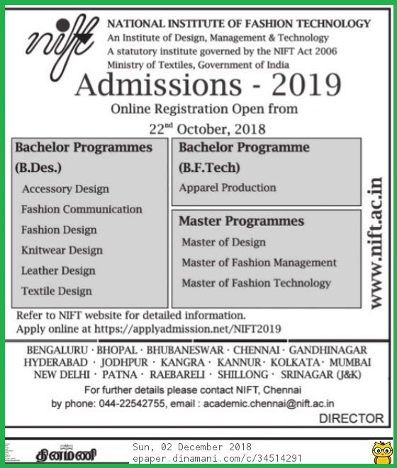 NIFT Admissions-2019 Notification Published 2.12.2018